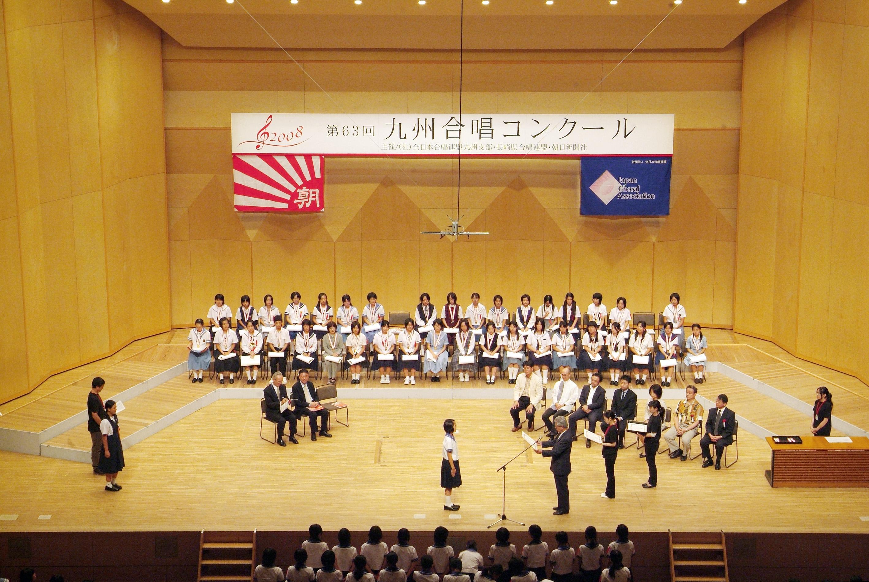 九州合唱コンクールのイメージ